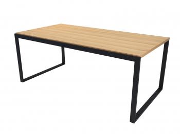 Обеденный стол Gerrard