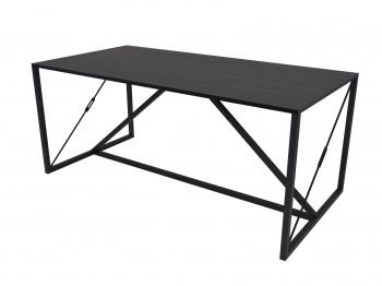 Обеденный стол George